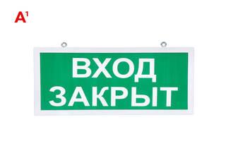 Светодиодные аварийные указатели SIP