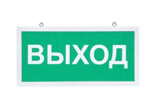 Светодиодные эвакуационные указатели SIP