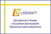Встраиваемые офисные светодиодные светильники IP20 Нейтральные с БАП-1