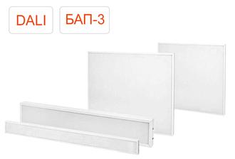 Офисные светодиодные светильники с протоколом DALI-BAP-3