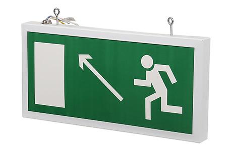 Светодиодный эвакуационный указатель LC-SIP-E16-3015 Направление к выходу налево вверх 320х150 мм