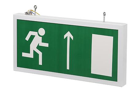 Светодиодный аварийный указатель LC-SIP-E21-3015-BAP Направление к выходу прямо (справа) 330х180 мм