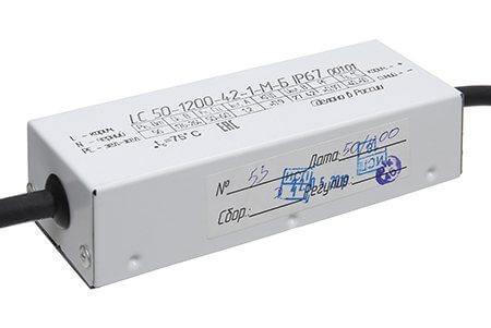 Драйвер для светильника LC-50-1200-23-42-1-М-Б IP67 111.01