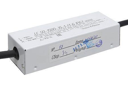 Драйвер для светильника LC-50-1500Д-23-35-1-М-Б IP67 001.01